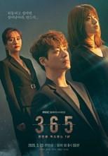 365: Repeat the Year (365: 1 Year Against Destiny / 365: Unmyeongeul Geoseuleuneun 1nyeon / 365: 운명을 거스르는 1년)