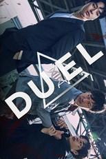 Duel (Dyooeol / 듀얼)