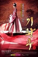 Empress Ki (Gi Hwanghu / 기황후)