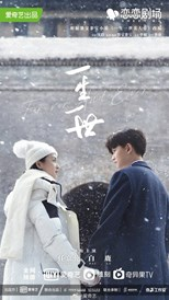 Forever and Ever (Sweet on Series / Love Your Bones Forever / Yisheng Yishi / 一生一世)