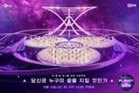 Girls Planet 999: The Girls Saga (Seolseupeullaenis999: Sonyeodaejeon / 걸스플래닛999: 소녀대전)