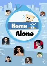 I Live Alone (Home Alone / 나 혼자 산다)