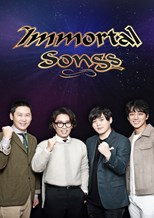 Immortal Songs Singing the Legend (Immortal Songs 2 / 불후의 명곡 전설을 노래하다 / Bulhu-ui Myeong-gok Jeonseoreul Noraehada)