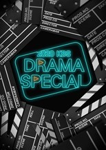 KBS Drama Special 2020 (Deurama Seupesyeol 2020 / 드라마 스페셜 2020)