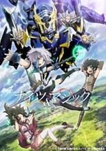 Knight's & Magic ( ナイツ&マジック )