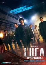 L.U.C.A.: The Beginning (LUCA: The Beginning / Ruka: Deobigining / 루카: 더 비기닝)