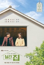 Monthly Magazine Home (Monthly House / Wolgan Jib / 월간 집)