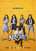 Six Sense (The Sixth Sense / Sigseusenseu / 식스센스