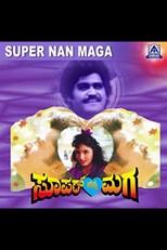 Super Nanna Maga