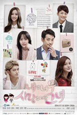 My Lovely Girl (She's So Lovable / Naegen Neomu Sarangseureoun Geunyeo / 내겐 너무 사랑스러운 그녀)