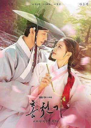 Lovers of the Red Sky (Hong Chun Gi / 홍천기)