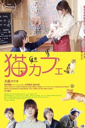 Cat Cafe (Neko Cafe)