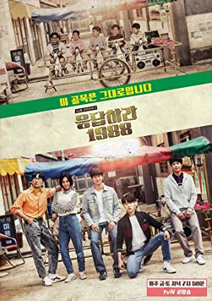 Reply 1988 (Answer Me 1988 / Eungdabhara 1988 / 응답하라 1988)