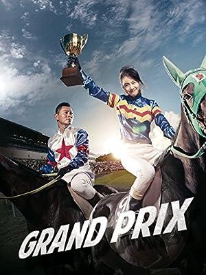 Grand Prix (Geurang Peuri / 그랑프)