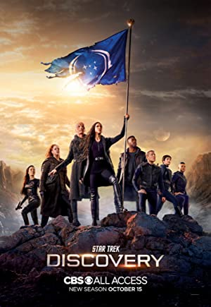 Star Trek: Discovery - Third Season