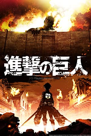 Shingeki no Kyojin (Attack on Titan - Third Season)