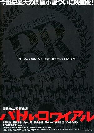 Battle Royale (Batoru rowaiaru)