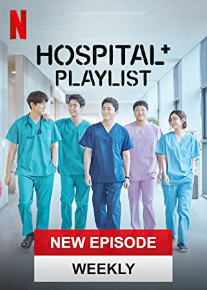 Hospital Playlist (Wise Doctor Life / Seulkirowoon Uisasaenghwal / 슬기로운 의사생활)