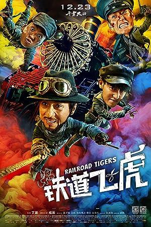 Railroad Tigers (铁道飞虎)