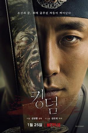 Kingdom (Kingdeom / 킹덤) - Second Season