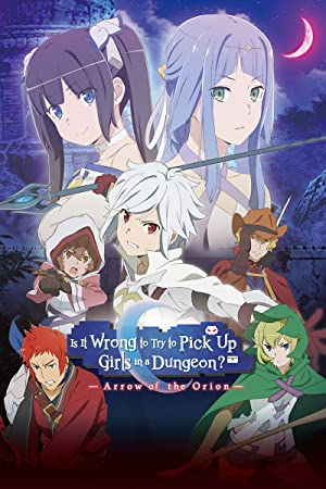 Dungeon ni Deai wo Motomeru no wa Machigatteiru Darou ka Movie: Orion no Ya