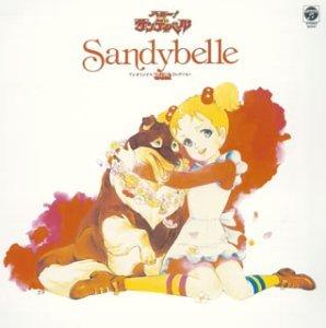 Hello! Sandybell - First Season