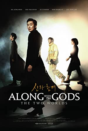 Along with the Gods: The Two Worlds (Together with God - Sin and Punishment / Singwa Hamkke: Joe wa Beol / 신과함께: 죄와 벌)