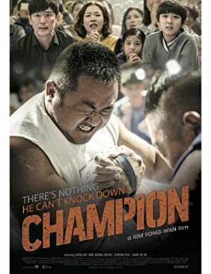 Champion (Chaempieon / 챔피언)