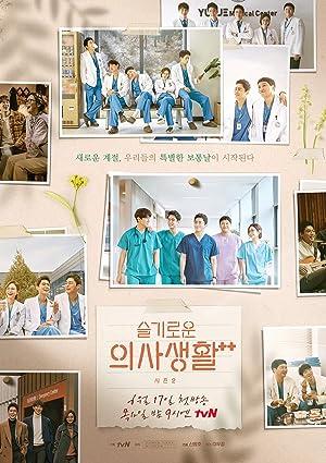 Hospital Playlist 2 (Wise Doctor Life 2 / Seulkirowoon Uisasaenghwal 2 / 슬기로운 의사생활 2)
