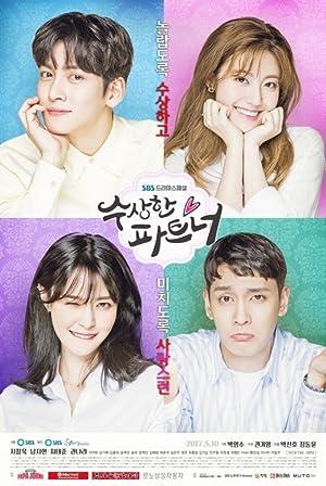Suspicious Partner (Love in Trouble / Soosanghan Pateuneo / 수상한 파트너)
