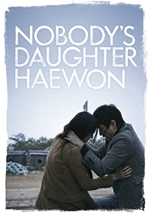 Nobody's Daughter Hae-won (Nugu-ui ttal-do anin Haewon)
