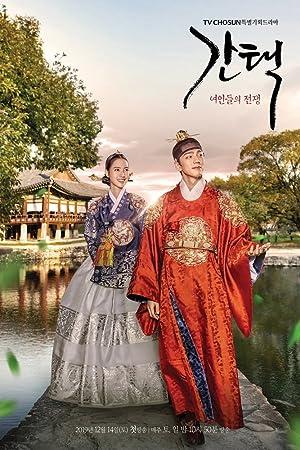 Queen: Love and War (Selection: The War Between Women / Gantaek: Yeoindeului Jeonjaeng / 간택: 여인들의 전쟁)