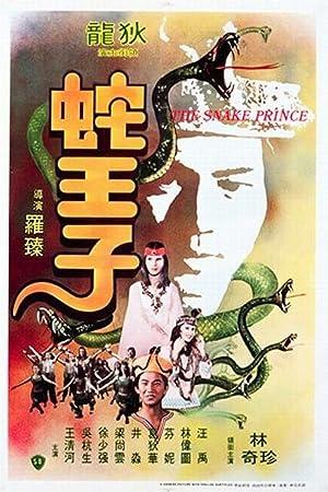 The Island of Snake King (Giant Snake/She Wang Dao)