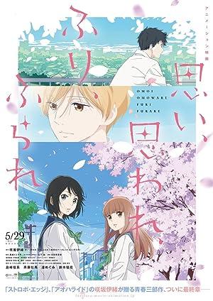 Omoi, Omoware, Furi, Furare (Love, Be Loved, Leave, Be Left / Furifura Anime)