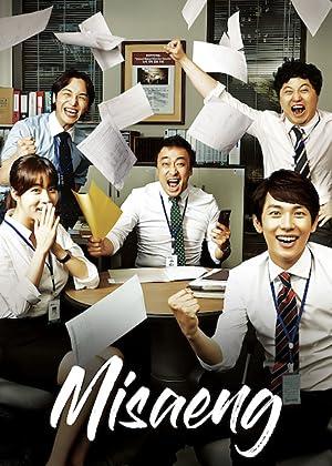 Misaeng (An Incomplete Life / Misaeng-Ajik sala ittji mothan ja / 미생-아직살아있지못한 자)