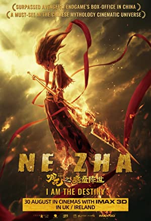 Nezha (The Devil's Birth / Zhi Mo Tong Jiang Shi / 哪吒之魔童降世)