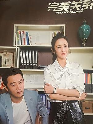 Perfect Partner (Wan Mei Guan Xi / 完美关系)