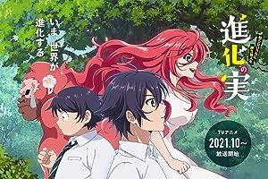 Shinka no Mi: Shiranai Uchi ni Kachigumi Jinsei (The Fruit of Evolution: Before I Knew It, My Life Had It Made)