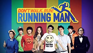 Running Man (일일요일이좋다-런닝맨)