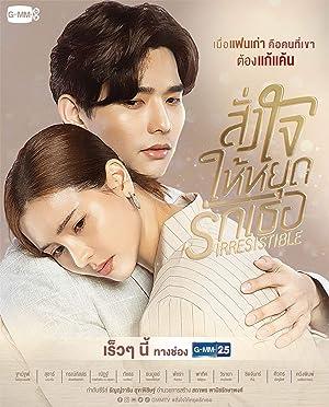 Irresistible (สั่งใจให้หยุดรักเธอ , Irresistable , Tainted Love Revenge's Fury , Roi Rak Raeng Khaen , Roy Ruk Raeng Kaen)