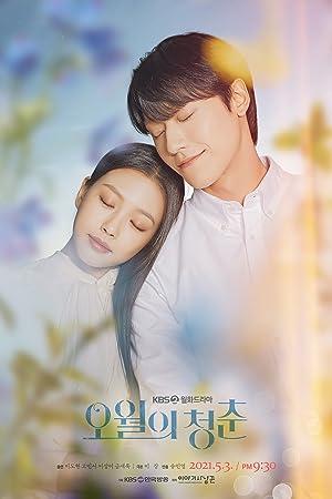 Youth of May (Owolui Chungchoon / 오월의 청춘)