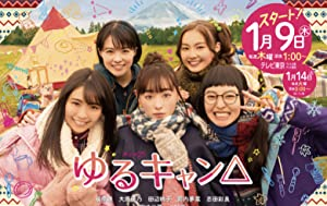 Yuru Camp△ Season 2 (2021)