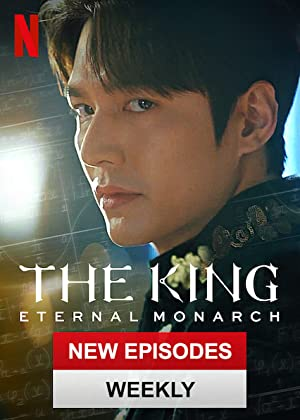 The King: Eternal Monarch (Deo King: Youngwonui Gunjoo / 더 킹: 영원 의 군주)