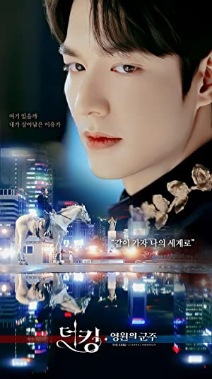 The King: Eternal Monarch (The King: Monarch of Eternity / Deo King: Youngwonui Gunjoo / 더 킹: 영원 의 군주)
