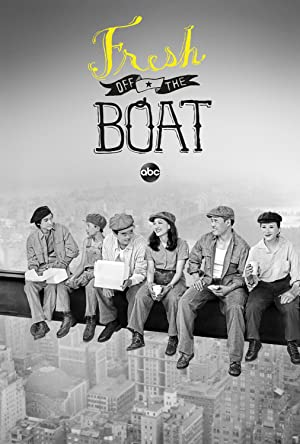 Fresh Off the Boat - Second Season