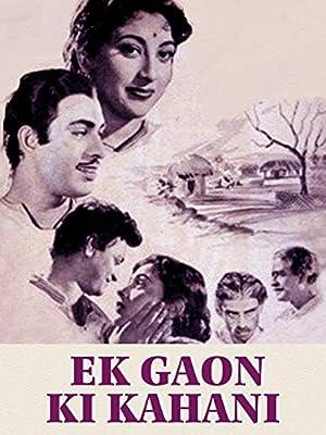 Ek Gaon Ki Kahani