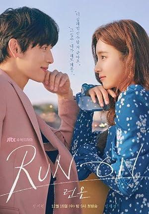 Run On (Leonon / Reonon / 런온)
