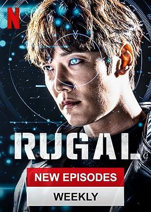 Rugal (Lugal / 루갈)