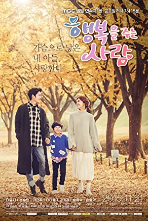 Person Who Gives Happiness (Haengbokeul Juneun Saram 행복을 주는 사람)