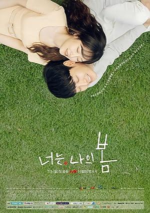 You Are My Spring (Neoneun Naui Bom / 너는 나의 봄)